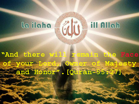 xxPreaching Authentic Islam in Bangla copy