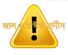 warning-sign copy