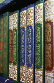 Islamic Books Sitting on Shelf